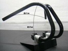 ミニ用くるくる超しぼりアップハンドルブラックメッキ25cm