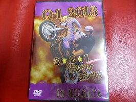 旧車会DVDQー1