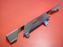 KZ1000MK-2北米仕様KZ1000ロゴ入メッキチェーンカバーKAWASAKIカワサキ【店頭受取対応商品】