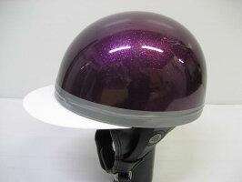 コルク半キャップメタルパープル新品ヘルメット