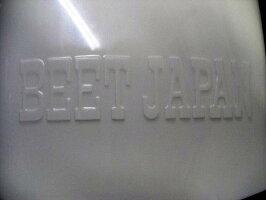 BEETメッシュフェンダー