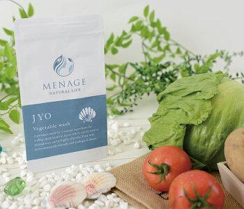 野菜果物洗浄剤「浄」残留農薬の除去食中毒菌の除菌