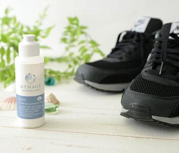 ホタテxベビーパウダー配合の靴用消臭パウダーメナージュナチュラルライフMENAGENATURALLIFESOU-爽-