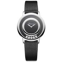 ショパールChopardハッピーダイヤモンドダイヤ5石0.25ctレディース腕時計209429-5103