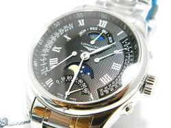 【正規品/新品】ロンジンマスターコレクションレトログラードLONGINES/L2.738.4.51.6/ロンジン腕時計/男性/メンズ/Men's/時計/ウォッチ/うでどけい/watch/高級/ブランド