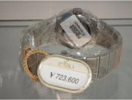 レディース腕時計,オメガコンステレーション[OMEGAConstellation]Ref,123.10.27.20.55.001