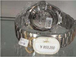 【正規品/新品】メンズ腕時計,オメガシーマスター,プラネットオーシャン【OMEGASEAMSTER】Ref,232.30.44.22.03.001