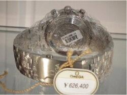 【正規品/新品】メンズ腕時計,オメガシーマスター,プロフェッショナルクロノグラフ【OMEGASEAMSTER】Ref,212.30.42.50.01.001