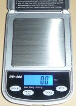 0.001gで10gスケール超精密はかり小型デジタル秤最小単位が計れるのにこのお値段!超激安