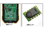 日本語取説付新製品低価格高性能一体式デジタル風速計風量計アネモメーター風力計