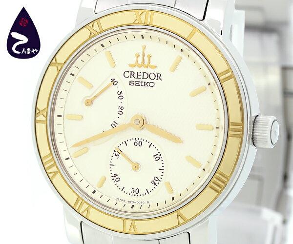 腕時計, メンズ腕時計  4S79-0020( SSK18YG)Y3T1R119090930