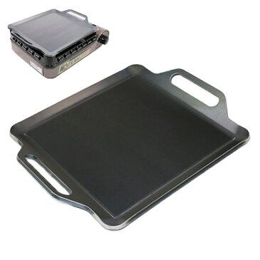 プロ仕様!極厚バーベキュー鉄板!BBQ・アウトドアの必須アイテム。 イワタニ カセットフー 風まる専用グリルプレート 板厚6.0mm