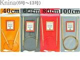 チューリップ竹輪針【ニーナ】60・80cm(3号−5号)【2本以上でメール便送料無料】