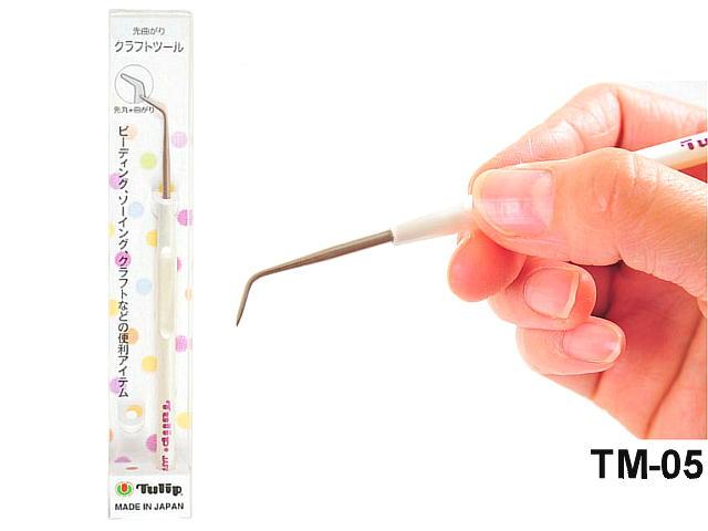 チューリップ 目打ち 先曲がりクラフトツールM【ネコポス便対応商品】