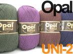 Opal 靴下用毛糸UNI単色4-fach【Opal各種3玉以上お買上げで送料無料】