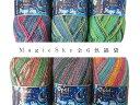 【お買得】Opal MagicSky/マジックスカイ(ラメ入) 4-fach 全色6玉セット福袋