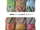 Opal Smile/スマイル【復刻版】4-fach 厳選6玉セット福袋