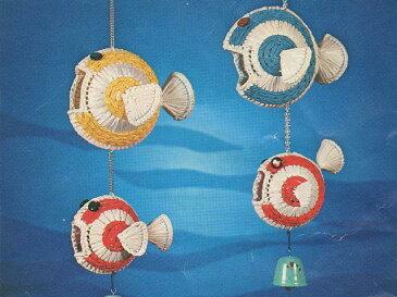 【リハビリ手芸】《手芸 初心者の方》トレミー手芸 風鈴セットキットカギ針編みの練習に!かぎ針編みの手芸にも最適!