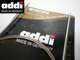 ドイツ製addiメタル輪針2.00-3.50mm(0号−5号)【2本以上ご注文でメール便送料無料】