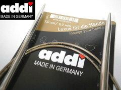 ドイツ製 addi メタル輪針 5.50-6.00mm(11号−13号)【2本以上ご注文でメール便送料無料】