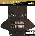 addi付け替え式メタル輪針セットクリックベーシック