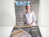 addi付け替え式メタル輪針セットクリックミックスセット【670-7】