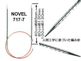 addiメタル輪針プレミアム20cm105-7(0号−5号)【2本以上でメール便送料無料】