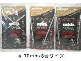 addi非対称メタル輪針ソックワンダー25cm110-7(0号−5号)【ネコポス便対応】