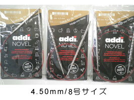 【新発売】addi非対称(針先レースタイプ)メタル輪針ソックワンダーLACE25cm710-7(0号−5号)【ネコポス便対応】