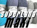 トルコ製毛糸 ALiZE superlana MAX『スーパーラナ・マキシ 』【トルコ毛糸合計税込3,300円以上で宅配送料無料】