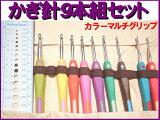 addi編み針ホルダーAC-142【期間中メール便送料無料】