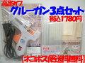 高級御絹はさみ【2個以上お買上げメール便送料無料】