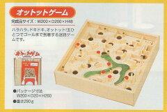 木工 工作キット・ゲームシリーズ★工作キット オットットゲーム