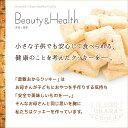きくらげ 倉敷おからクッキー ビタミンDや鉄分豊富な岡山県産のきくらげ使用、骨粗しょう症が気になる方に。 3