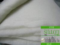 シルク混消臭機能付き中綿