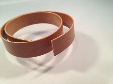 合成皮革持ち手ベルトソフトタイプ両折れ(20mm巾×45cm)カット済 ベージュ