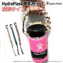 HYDRO FLASK(ハイドロフラスク)HYDRATION...