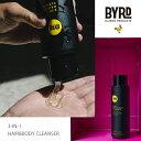 BYRD 3-IN-1 HAIR&BODY CLEANSER バード スリーインワン ヘアアンドボディクレンザー オールインワンシャンプー