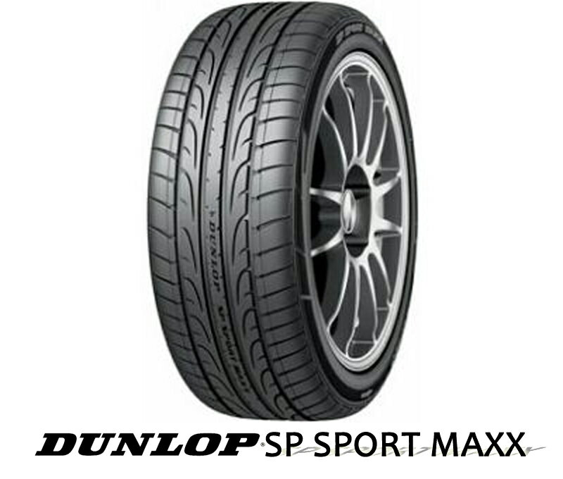 12 245 35r18 xl mfs dunlop sp sport maxx tirewheel. Black Bedroom Furniture Sets. Home Design Ideas
