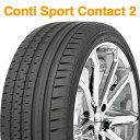 【ラスト2本】【2019年製】255/35R20 (97Y) XL MO【コンチネンタル コンチ スポーツ コンタクト 2】【CONTINENTAL Conti Sport Contact 2 SC2 CSC2】【Mercedes-Benz承認】【新品】