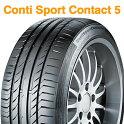 Conti_Sport_Contact_5_01