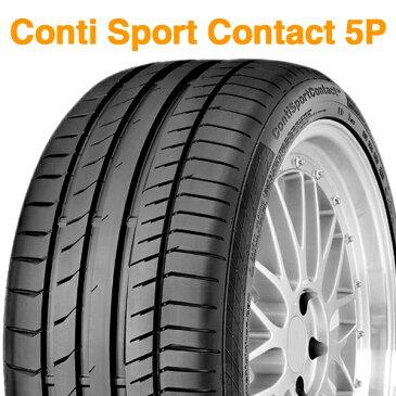 【2019年製】325/35R22 (110Y) MO【コンチネンタル コンチ スポーツ コンタクト 5P】【CONTINENTAL Conti Sport Contact 5P SC5P CSC5P】【Mercedes-Benz承認】【新品】