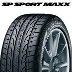 【2019年製】275/50R20 113W XL MO【ダンロップ スポーツ マックス】【DUNLOP SP SPORT MAXX】【Mercedes-Benz承認】【新品】