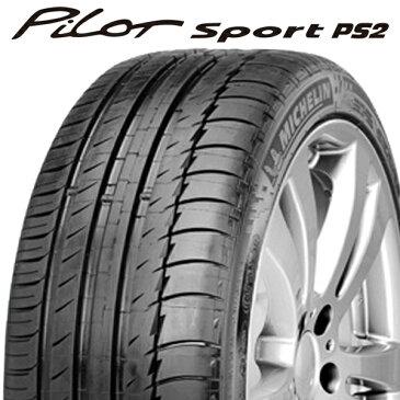 【2018年製】235/40R18 (95Y) XL N4【ミシュラン パイロット スポーツ PS2】【MICHELIN Pilot Sport PS2】【Porsche承認】【新品】