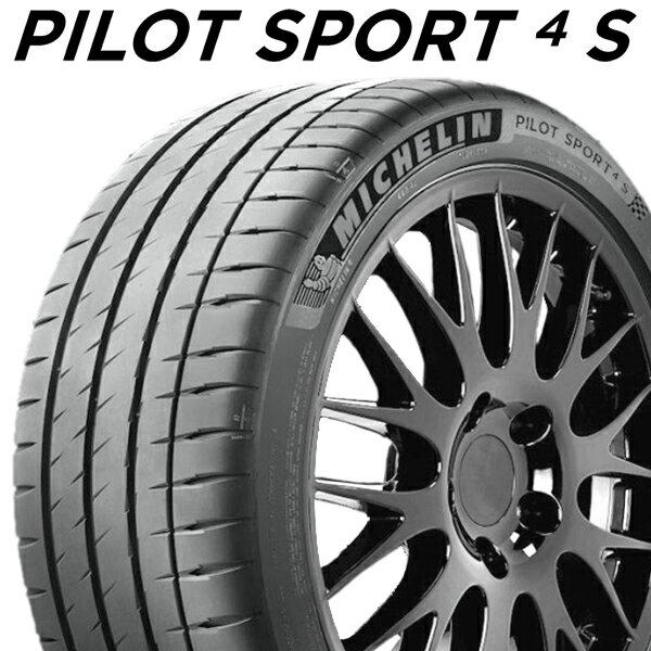 タイヤ・ホイール, サマータイヤ 201928535R20 (104Y) XL K2 4SMICHELIN Pilot Sport 4S PS4SFerrari