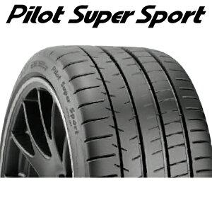【2019年製】265/35R19 (98Y) XL ★【ミシュラン パイロット スーパー スポーツ】【MICHELIN Pilot Super Sport PSS】【BMW承認】【新品】