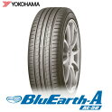 bluearth-a