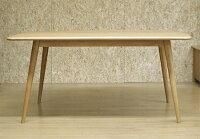 【送料無料】クローバー変形テーブル1500/天然杢ナラ材ダイニングテーブル