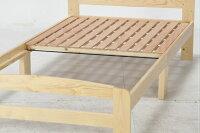 【送料無料】シングルベッドフレーム木製ベッドマリオNAカントリー調ベッドシングルサイズパイン材ナチュラル