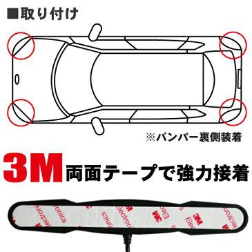 防水アンテナ フィルムレス 車外取付 バンパー 裏設置 フロントガラス フィルムアンテナ GT13 コネクター 黒